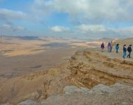 Negev - Ramon Crater 11.  Dafna Tal. jpg norm