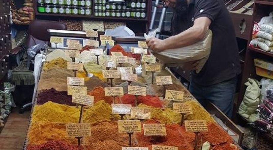 Spices Jerusalem
